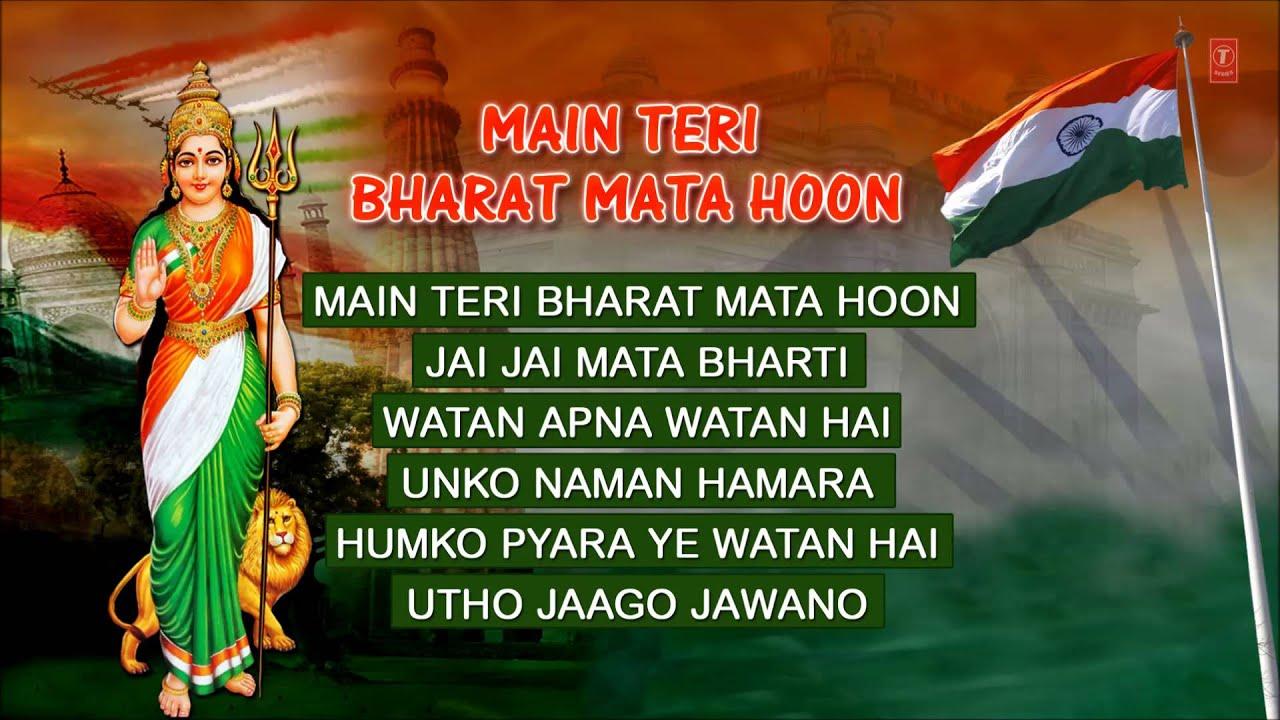 Special Independence Day Songs, Main Teri Bharat Mata Hun Full Audio Songs Juke Box - YouTube