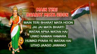 Special Independence Day Songs, Main Teri Bharat Mata Hun Full Audio Songs Juke Box