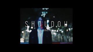 Sasanomaly 『SHOUDOU』 Lyric Video