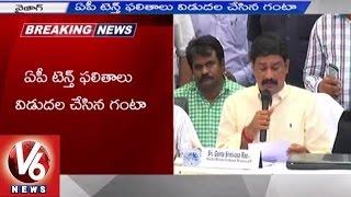 Minister Ganta Srinivasa Rao declares AP SSC board results 2015 (20-05-2015)