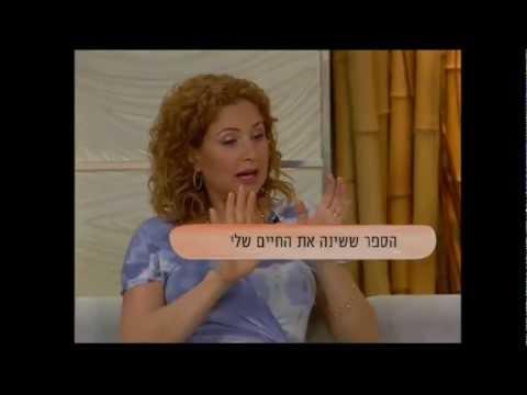 """השחקנית לימור גולדשטיין על """"ארבע ההסכמות"""""""