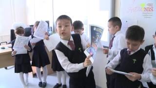 РУССКИЙ ЯЗЫК в 1 классе