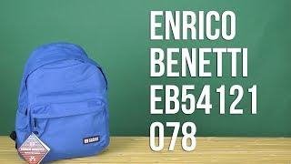 Розпакування Enrico Benetti Середній 23 л Блакитний Eb54121078