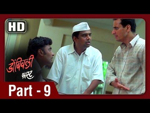 Dombivli Fast - 9/12 - Sandeep Kulkarni & Shilpa Tulaskar - Superhit Marathi Movie HD