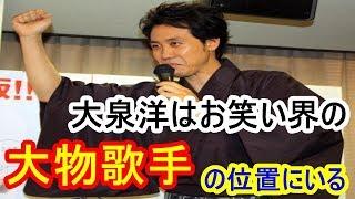 よろしければ、チャンネル登録お願いします→http://urx.red/CG6m 河村隆...