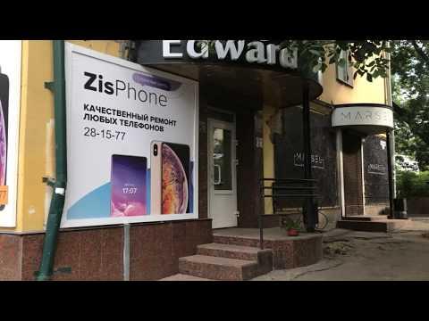 Ремонт телефонов адрес в Пензе ZisPhone.