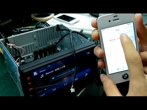 Connect iPod Play music transmitter on quad core android 4.4.4 kitkat head unit radio Stereo