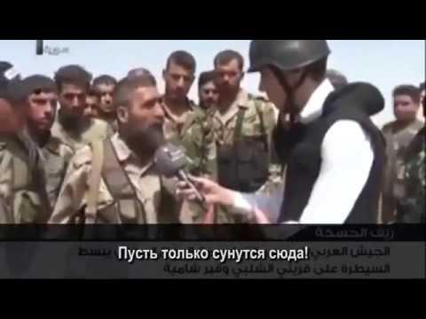 A. S. A. L. A. Armenians In Syria
