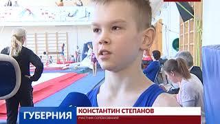 Чемпионат города по спортивной гимнастике