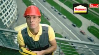 видео Клей ПВА для ремонта и строительства