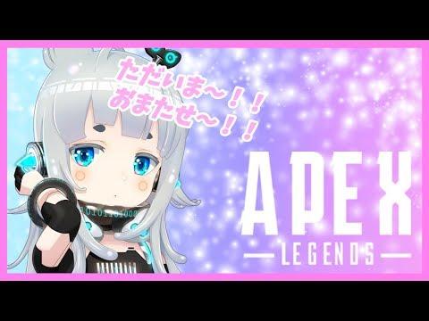 【APEX LEGENDS】メインビジュつれて帰ってきたぞ~!!ただいまペックス!!【杏戸ゆげ /ブイアパ】