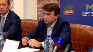 Тимур Кизяков: «Метроград» и «Ёлки-Park» – это выгодная инвестиция