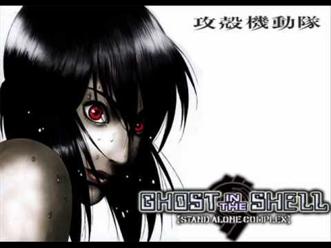 Ghost In The Shell (Inner Universe Remix) - Laughing Kusanagi