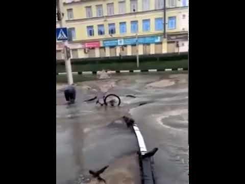 Рязань, прорвало канализационный коллектор