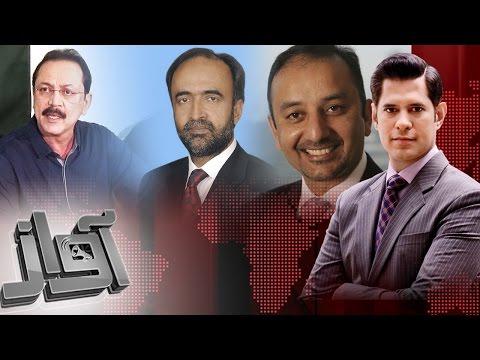 Chaudhry Nisar Ki Tanqeed |Awaz | SAMAA TV | 20 Dec 2016