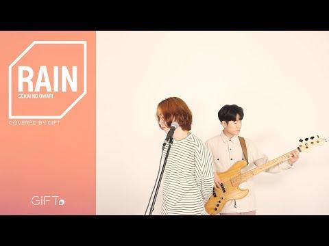 RAIN (End of the World / SEKAI NO OWARI) COVER by GIFT (밴드 기프트)