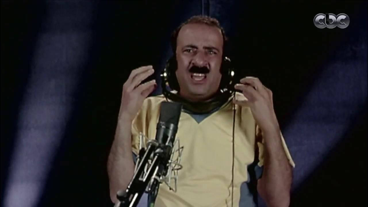 فيلم كتكوت صاحبك اللي صوته وحش لما يغني ويصدق نفسه إنه فنان