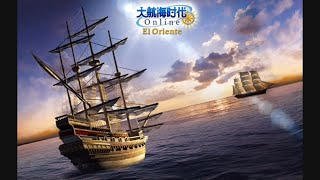 【BGM】Uncharted Waters Online