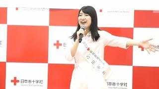 献血フェスタ2019(福岡県赤十字献血センター) イオンモール筑紫野 3F ...