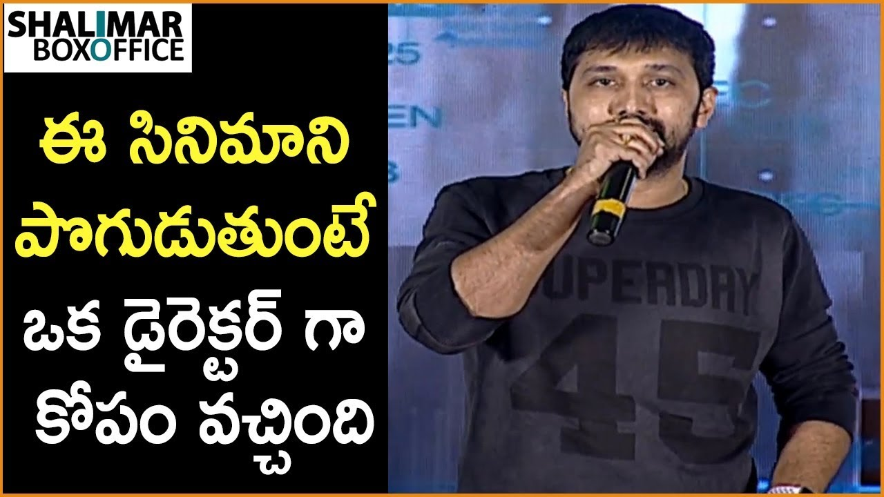 Director Bobby Speech At Goodachari Pre Release Event | Adivi Sesh, Sobhita Dhulipala