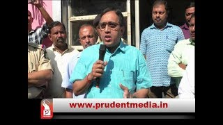 MGP THREATENS GOVT OVER MINING ISSUE; GIVES DEADLINE TILL 15TH DEC TO SOLVE MINING CRISIS IN GOA