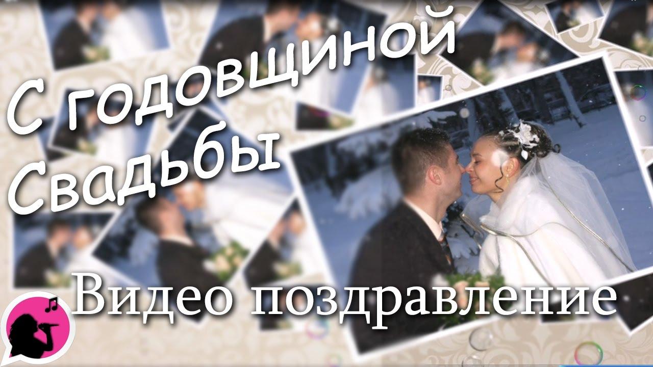 Поздравление со свадьбой брату от сестры трогательные