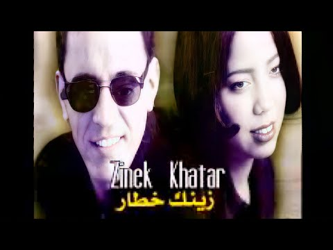 Cheb Rachid, Cheba Maria - Zinek Khatar