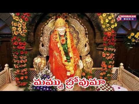 mammu-brovuma-anuraga-mandara-||-sri-shiridi-sai-baba-||-devotional-songs-||-shivaranjani-music