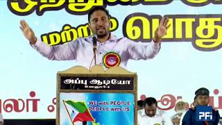 Br.Anees Ahmad PoWerful speech PFI Day parade 2018 Vellure TN