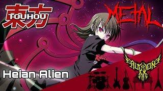Download lagu Touhou 12 UFO - Heian Alien (Nue Houjuu) 【Intense Symphonic Metal Cover】