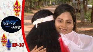 Uansi Kanya | Full Ep 37 | Odia Serial -Tarang Relives