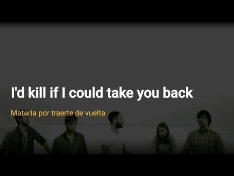 Maroon 5 - How (Lyrics | Letra)