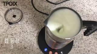 네스프레소 에어로치노4 (우유거품기) / Nespres…