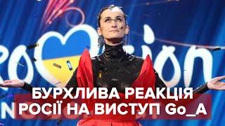 Росію розбурхав виступ Go-A, які поїдуть на Євробачення від України