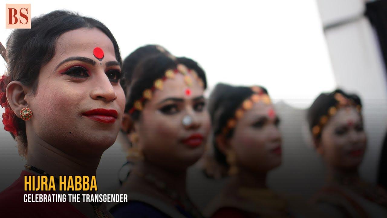 Hijra Habba: Celebrating the transgender, Video Gallery