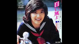 連続テレビ小説「水色の時」主題歌 桜田淳子「白い風よ」 レコード化さ...
