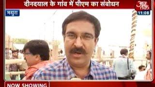 kejriwal to hold jan sabha to mark 100 days of aap govt