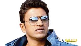 Puneeth Rajkumar's Raajakumara Leaked Online
