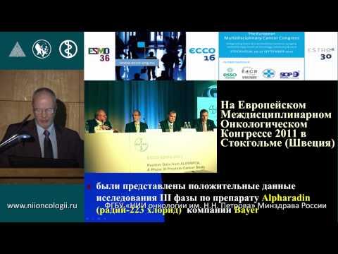 Аденома простаты (аденома предстательной железы