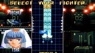 Giga Wing (Arcade/Capcom/1999 Isha) [720p]