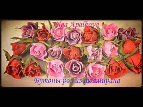 пепел розы цвет фото