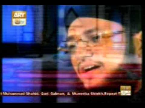 Zahe Muqaddar Naat Mp3 Download Lyrics Naat
