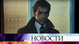Ушел изжизни любимый миллионами зрителей актер Алексей Баталов.