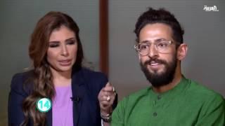 الممثل السعودي هشام فقيه في 25 سؤالا..أسئلة صريحة وسريعة مع سارة دندراوي