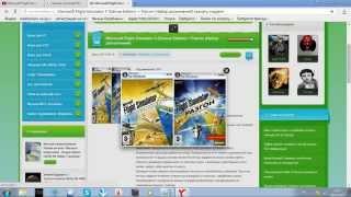 Как загрузить и где загрузить игру Microsoft Flight Simulator X