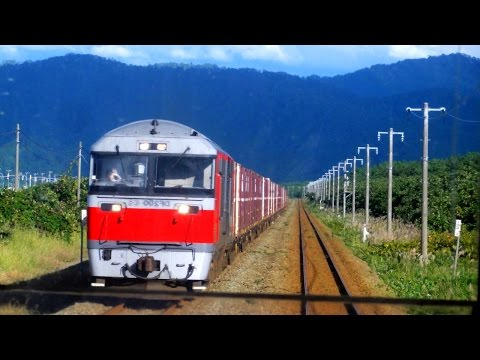 Hakodate - Sapporo with Hokuto Train, JR Hokkaido, Japan Railways 特急北斗9号函館→札幌
