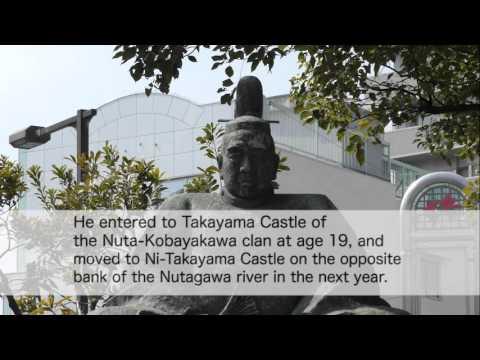 Statue of Takakage Kobayakawa [English]