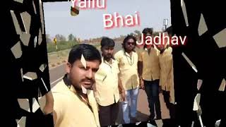 Deva boys bk
