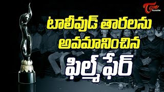 Telugu Stars Treated At FilmFare