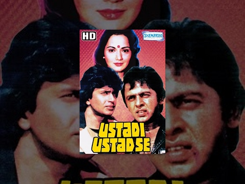 Ustadi Ustad Se (HD) - Hindi Full Movie - Mithun Chakraborty, Ranjeeta - Hit Movie With Eng Subs